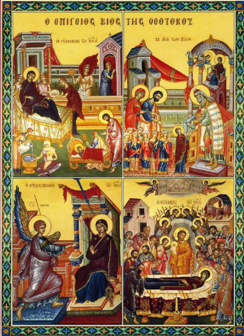 orthodoxwayoflife:  The earthly life of the Most Holy Theotokos