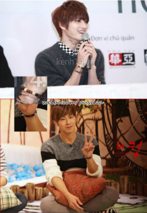 fuckyesyunjae:  Cute bracelets YunJae! Cr: As Tagged