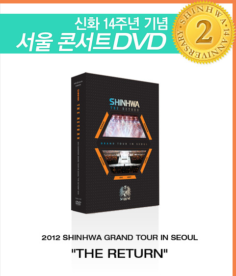 SHINHWA THE RETURN CONCERT DVD design. It's a 3 disc set with a 32 page photobook. You can check out the set list for the DVD in Shinhwa Company's website.