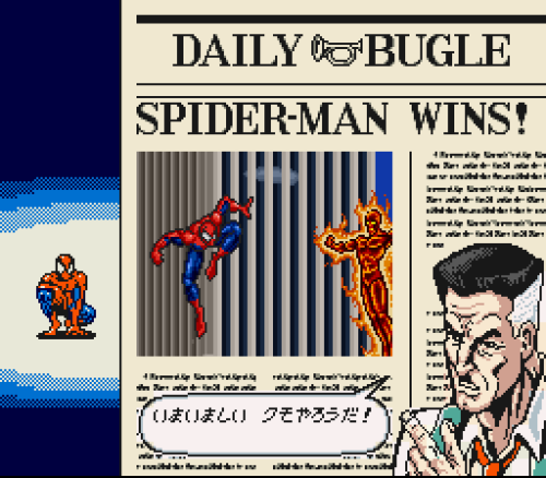 Spider-Man: Lethal Foes, Super Famicom.
