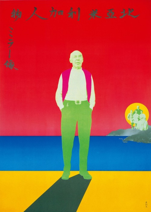 Poster for an exhibition of art by Henry Miller, 1968 — Tadanori Yokoo