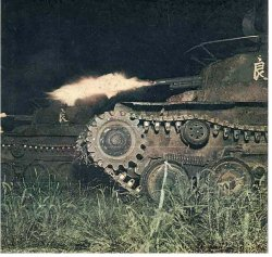 kokutai:  Type 97 Chi-Ha tanks during night exercises in China, 1937