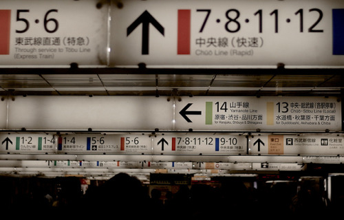 hiromitsu:  shinjyuku station by cosmiclab on Flickr.