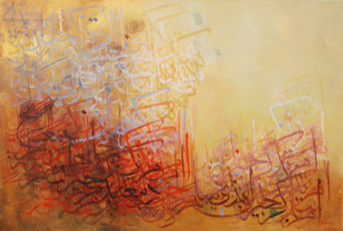 Contemporary calligraphy art by Khalifa El Shimy