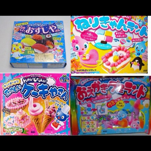 Someone get me these for Christmas? #popincooking I'd die to have it #japan 🎀