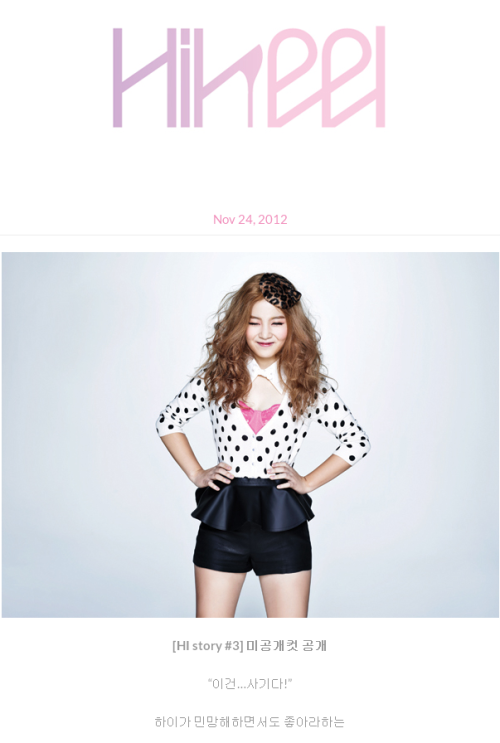 YG opened LEE HI's TUMBLR Account! http://www.yg-hiheel.com/
