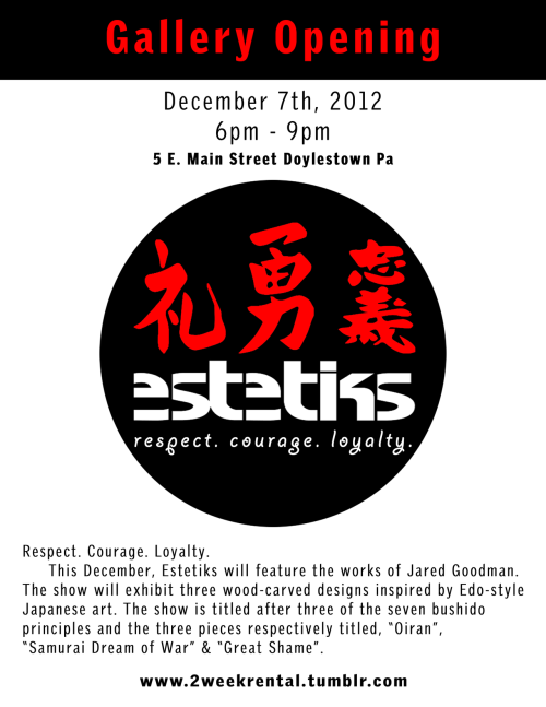 Artshow! December 7th opening! Please come and support!