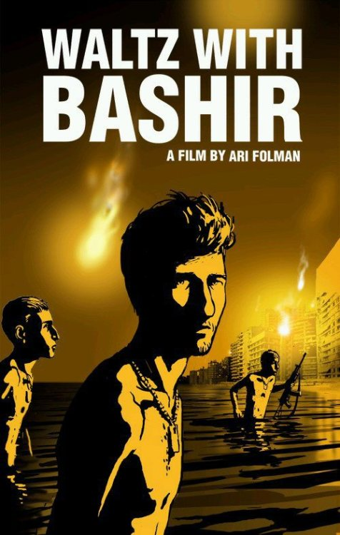 Movies of 2012, #88: Waltz with Bashir Directed by and starring Ari Folman