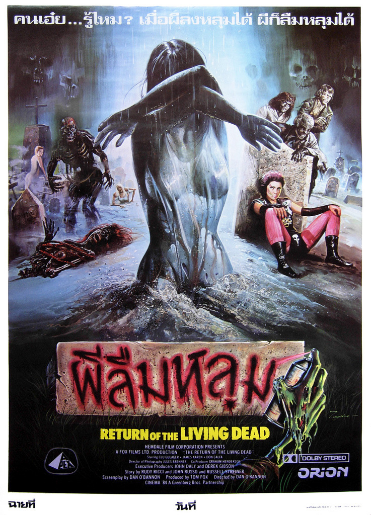 Thai Return of the Living Dead poster