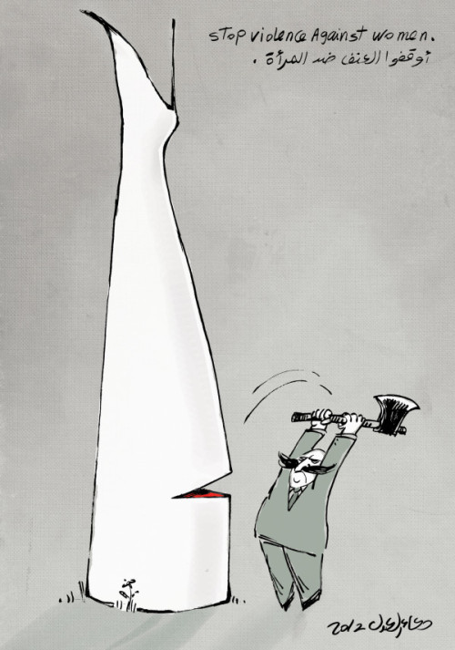 pritheworld:  This cartoon is by the very talented Egyptian (female) political cartoonist Doaa Eladl. Egyptian women are organizing to call attention to sexual harassment which they say is reaching epidemic proportions.