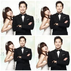 The movie 'Lie to Me' - Yoon Eun Hye & Kang Ji Hwan <3