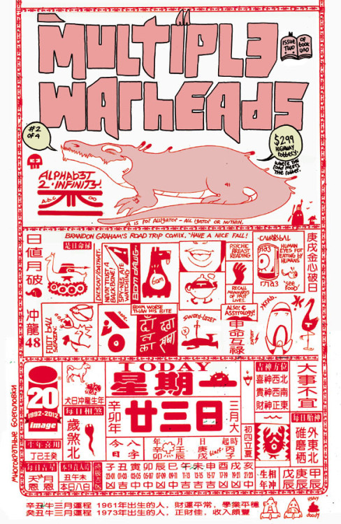 GO: Multiple Warheads #2 Brilliant piece of collage/found image based cover design by writer/artist Brandon Graham for his Multiple Warheads series where he scanned a page out of a discarded Chinese calendar, then adding his own art to it.