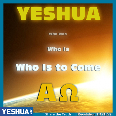 Yeshua: The Alpha and Omega