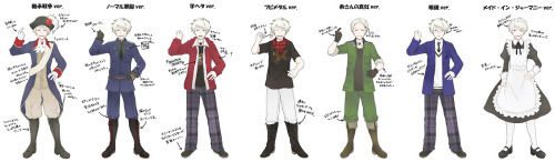 I've dressed as the last one… and kinda the red jacket one. But no  of the others. It must be done! eventually XD