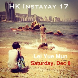 I'm so excited HKInstayay is back!!!!  twheat:  Get excited Hong Kong! What: HK Instayay 17. No seriously, what?: Instayay is a monthly photo-walk and meetup for local Instagrammers. Everyone is welcome. When: Saturday, December 8, starting at 1pm. Where: Meet at the Yau Tong MTR station, exit A2. From there, we will walk to Lei Yun Mun, a coastal village famous for its dynamic seafood markets. After exploring the village, we'll take an (optional) hike up to Devil's Peak and check-out the old military bunkers while taking in stunning views of Hong Kong's skyline. Why: Dude, Instayays are FUN! They're also an amazing way to make new friends, explore Hong Kong, and geek out with other Instagram and photography enthusiasts. What else should I know? Go to to our Facebook page - HK Instayay - to sign up. Include your IG usernames. This is important ;) Eat before the event starts. We will most likely have a group dinner or split into groups for dinner after the yay, depending on how many people show up. Devil's Peak is only 222 meters high, but it's a steep climb. Bring water if you plan to do the hike. We hope to see you there. Your hosts, @jethromullen and @twheat