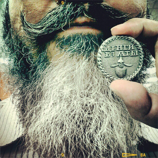 Joe Sotelo from the Rochester Beardsmen Society. Beautiful beard/moustache combo, and this photo is amazing. I love it when bearded photographers buy Beard Tokens. Thanks Joe.