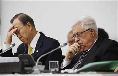 "Palestine appeals to UN General Assembly: The Palestinian Authority is expected to make major headway at the United Nations today, where a majority of the General Assembly is expected to vote in favor of granting the Authority ""non-member state"" status. The United States continues to oppose such a change, preferring instead to see a two-state solution arise from peace talks between Israel and the Palestinian Authority. source"
