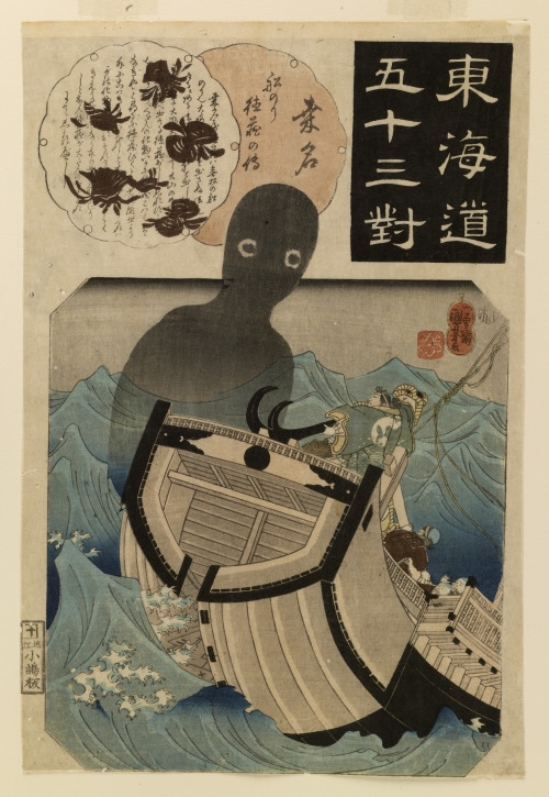 "logofssmrsunguentine:   Utagawa Kuniyoshi, Tokaido gojusan tsui, ca 1845 The Sea Monk (Umi Bozu) is a sea monster with a smooth round head, like the shaven head of a Buddhist monk. This woodblock print illustrates the story of the sailor Kawanaya Tokuzo, who decides to go to sea on the last day of the year, which other sailors consider unlucky. A violent storm breaks out, and the Umi Bozu appears. In a ghastly voice the apparition demands, ""Name the most horrible thing you know!"" Tokuzo yells back, ""My profession is the most horrible thing I know!"" The monster is apparently satisfied with this answer and disappears along with the storm. The Walters Art Museum  uncertaintimes"