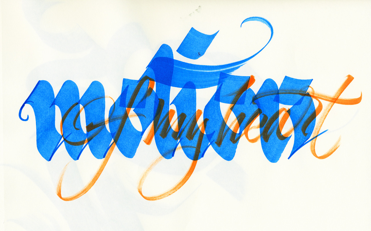 Calligraphi.ca — Motion of my heart, Copic wide marker + Copic multiliner brush — Sergey Shapiro