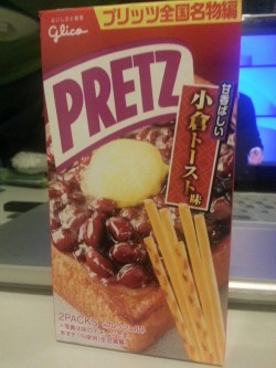 Pretz of the day :  red bean french toast pretz! very strong red bean and salty buttery flavor . yumm