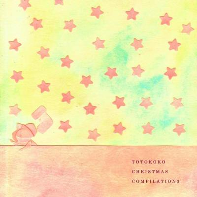 "totokokolabel label christmas compilation #3 is out and includes our new song called ""makeshift (in this room)"". free download: http://totokokolabel.com/releases_032"