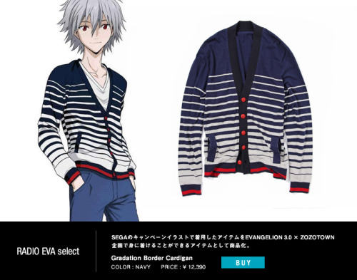 That… is… such an expensive cardigan. But it looks so cute artistically rendered on an extremely fictional character!!