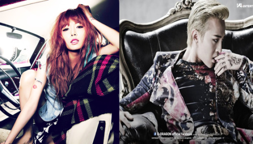 Is it Weird For Me to Ship G-Dragon and Hyuna?