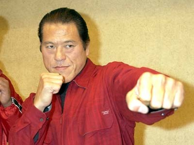 "Furthering diplomatic ties: Japanese wrestler Inoki arrives in Pakistan Antonio Inoki, a former Japanese professional wrestler, arrived in Pakistan on late on Friday to participate in an international wrestling competition, Express News reported. Talking to reporters at the Benazir International airport in Islamabad upon his arrival, Inoki said that he was visiting Pakistan as part of the 60-year celebrations of diplomatic ties between Pakistan and Japan. Expess News added that during the brief press talk, the Japanese wrestler revealed that he had accepted Islam and that his Muslim name was ""Muhamamd Hussain"". Inoki, who has previously visited Pakistan to take on late wrestler Akram, reminisced that the Japanese wrestler had managed to break the Pakistani challenger's arm. Inoki said that he would visit the graves of late wrestlers Gama and Akram and pay his respects. (Complete news)  Follow us on Facebook 