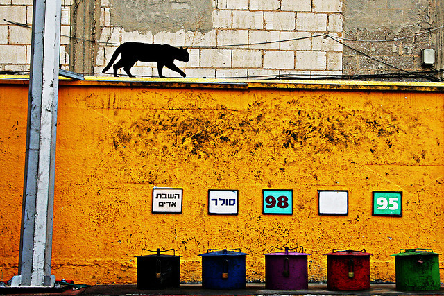 The Gas Station Circus by YanivG on Flickr.Tel Aviv, Tel Aviv, IL