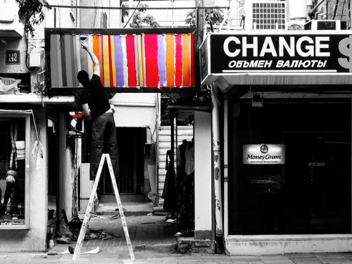 Change by Gilad Benari on Flickr.Ma'oz Aviv, Tel Aviv, IL