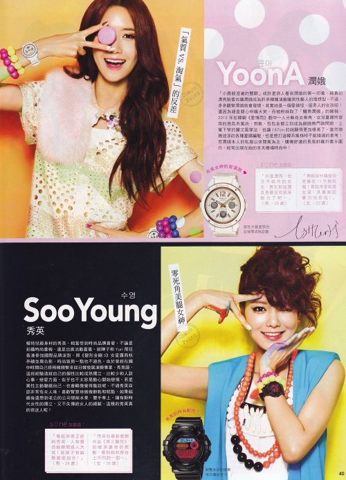 AMI magazine scan by esther931201