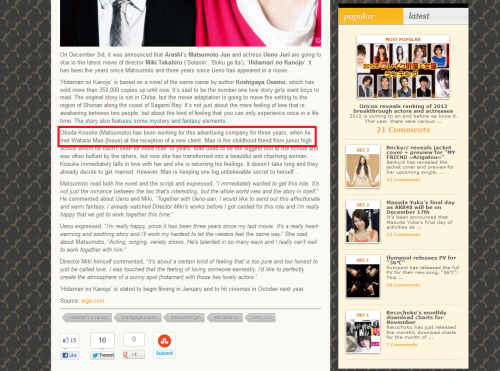 Just saw this on Tokyohive. DAT awesome typo. Maotsujun forever!
