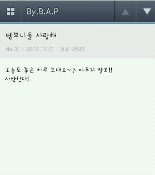 youyoungjae:  [TRANS] Babys, I love youHave a good day today too~♪ Don't get sick!!I love you!—-Apparently, word has it that a member of our rice group B.A.P has posted something on the BY B.A.P in the fancafe but somehow it was deleted later. Though the identity of the poster is unknown.cr: @baby_zelzzang via: @BAP_ZELOsuni_b