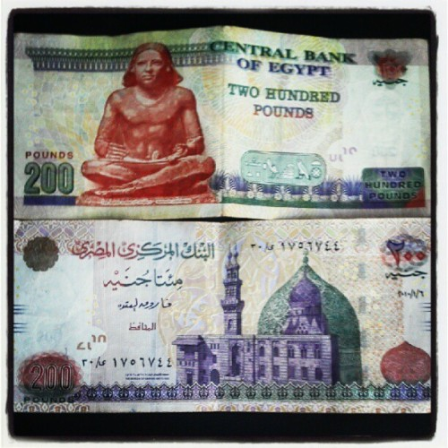 #egyptian #money #colorful #colors #pounds #egypt #instagramdaily #instadaily #instagramers #igers #bills #picoftheday #photooftheday #cash #paid