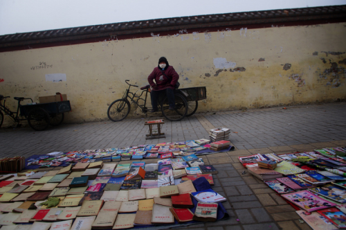 Bookstore, Shangqiu, Henan  by  Mark Hobbs
