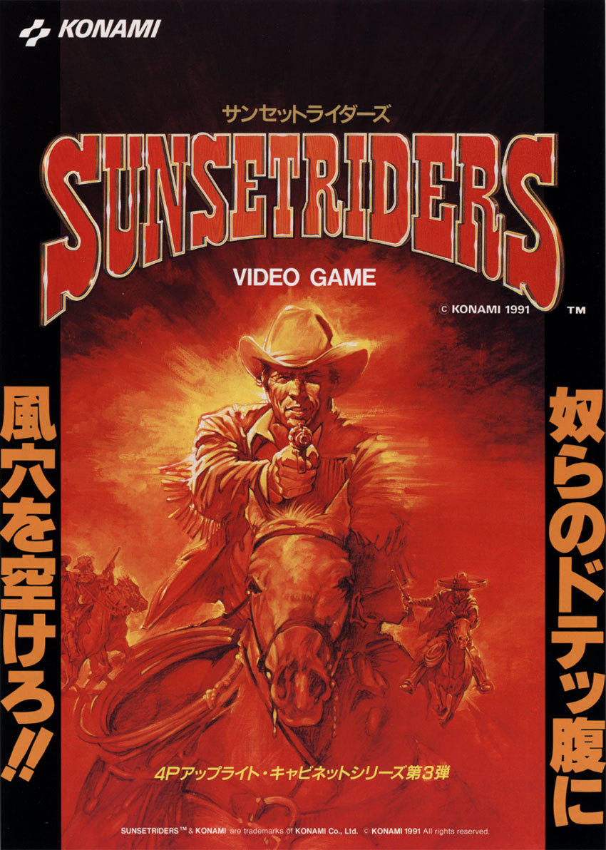 gameandgraphics:  Sunset Riders - Japanese flyer (Konami for arcade, 1991) Source