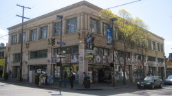 Rasputin Music in Berkeley is the Bay Area's largest chain of independent record stores, founded in 1971. The owner also owns Blondie's Pizza, which you can often find next to the record store.