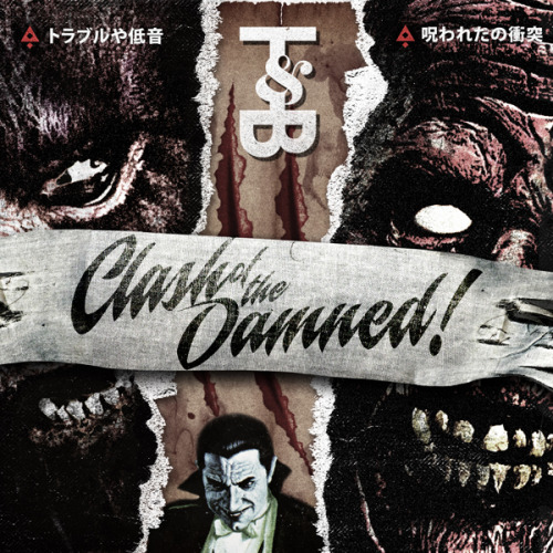 "Clash of the Damned Vol. I OUT NOW. More info HERE. Buy it on ITUNESTracklist Starkey vs. Mikix The Cat - ""Crawl"" Star Eyes vs. UFO! - ""Never Not"" Deathface vs. Lil Internet - ""6 Feet Deep"" DJ Sliink vs. Bert on Beats - ""RRR U"" MRK1 vs. Zed Bias - ""Gangsta Ride"" Zombies For Money vs. Slap in the Bass - ""Bikes"" Sharkslayer vs. Blaze Tripp - ""Unity Riddim"" MRK1 vs. Zed Bias - ""Make a Move"" Star Eyes vs. UFO! - ""We Go In"" Willy Joy vs. Rob Threezy - ""Don't Even Care"" Zombies For Money vs. Slap in the Bass - ""Roads"" Ursa Major vs. The Elementz - ""Dice"""
