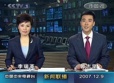 "CCTV was launched in 1958 as Beijing Television, just after Chairman Mao's thousand flowers and hundred schools of thought had already withered. It gradually supplanted the state-run radio stations that had once blasted nonstop Maoist hymns, patriotic power ballads, and shrill exhortations at all hours, whether you wanted to hear them or not. - Ross Perlin, ""Party TV"""
