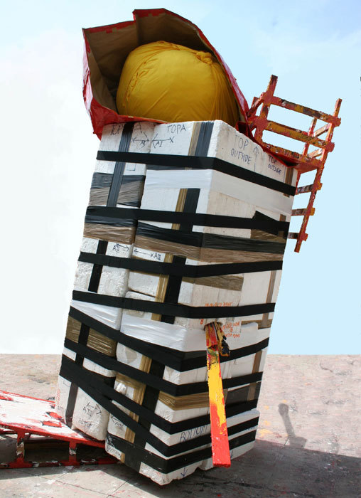 Phyllida Barlow, Untitled DIY, 2006, installation view