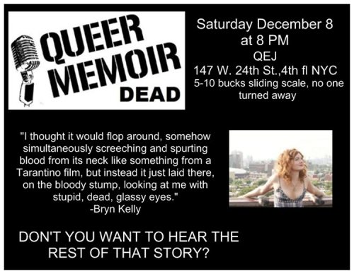 Don't miss Queer Memoir on Saturday!