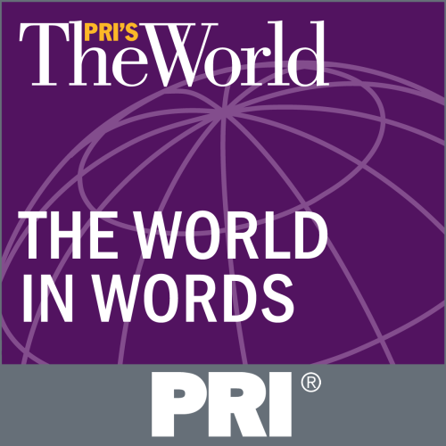 Check out my colleague Patrick Cox's 'World in Words' podcast. You'll hear me in this episode. I (Cartoon Queen Carol Hills) co-host the 'cast each month with Patrick. We chew over language stories in the news and though we're neither linguists nor academics we have a lot of fun.