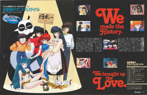 Really cool Rumiko Takahashi character spread in the February 1992 issue of Newtype.  You see boy and girl Ranma with Akane, Mr.Panda and P-Chan from Ranma 1/2. There is also Ataru Moroboshi and Lum Invader from Urusei Yatsura. Plus Yusaku Godai and Kyoko Otonashi from Maison Ikkoku. There are also pictures from the Ranma 1/2 movie Big Trouble in Nekonron, China.