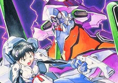 Artwork from the Neon Genesis Evangelion Omnibus, published by VIZ Media.