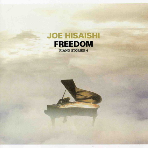 Joe Hisaishi - Fragile Dream