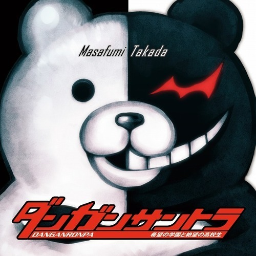 Masafumi Takada - DANGANRONPA (DR Version)