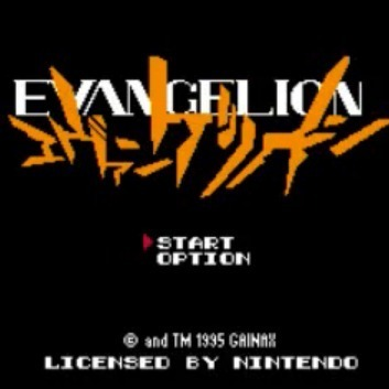 End Of Evangelion - Komm Susser Tod 8 bit