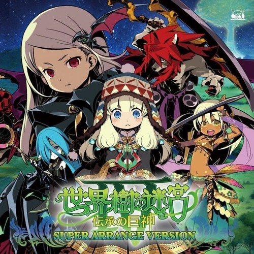 Noriyuki Kamikura - Grotto of the Adamantine Beast (Arranged Version)