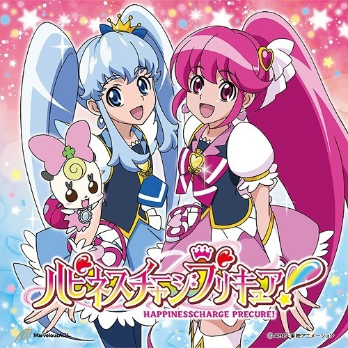 HappinessCharge Precure WOW!