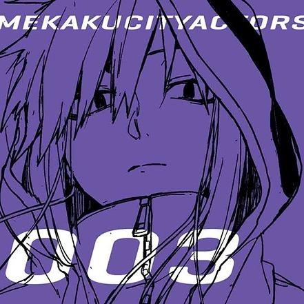 メカクシコード (Full Mix)